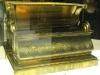 Ковчег для мощей Афанасия Брестского