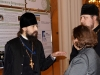 """Фестиваль """"Вера и Слово"""""""