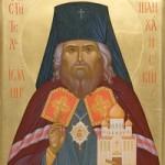 8 октября к 20.00 в Брест будут доставлены мощи святителя Иоанна Шанхайского и Сан-Францисского  чудотворца.