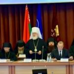Состоялось открытие Вторых Белорусских Рождественских чтений.