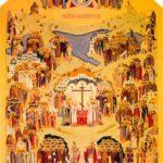 Неделя всех святых в земле Росссийской просиявших.
