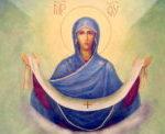 14 октября — праздник Покрова Пресвятой Богородицы