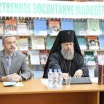 Состоялась научная конференция в БрГУ им. А.С. Пушкина.