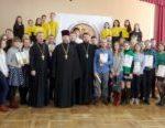 Братство Христорождественского прихода приняло участие в IV-ой интеллектуальной игре «ПОКРОВ»