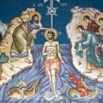 По вам будут судить Бога. Проповедь на Крещение Господне