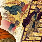 Неделя 4-ая Великого Поста. Память преподобного Иоанна Лествечника.
