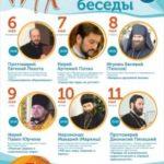 Международный фестиваль «Радость» пройдет в Бресте с 5 по 13 мая.