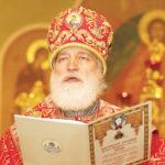 Пасхалье пасленне мiтрапалiта Мiнскага i Заслаускага Паула.