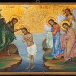 Крещение Господне.