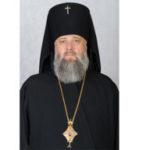 Рождественское послание Архиепископа Брестского и Кобринского Иоанна.