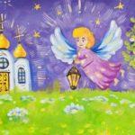Объявлен творческий конкурс «Красота Божьего мира».