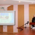 Настоятель Христорождественского прихода принял участие в региональной научно-практической конференции «Православная церковь в исторической судьбе белорусского народа»
